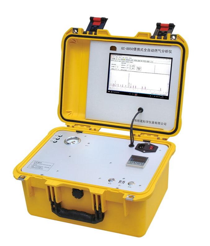 压缩天然气(CNG)检测专用天然气分析仪技术指标