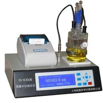 XS-K300B 微量水分测定仪
